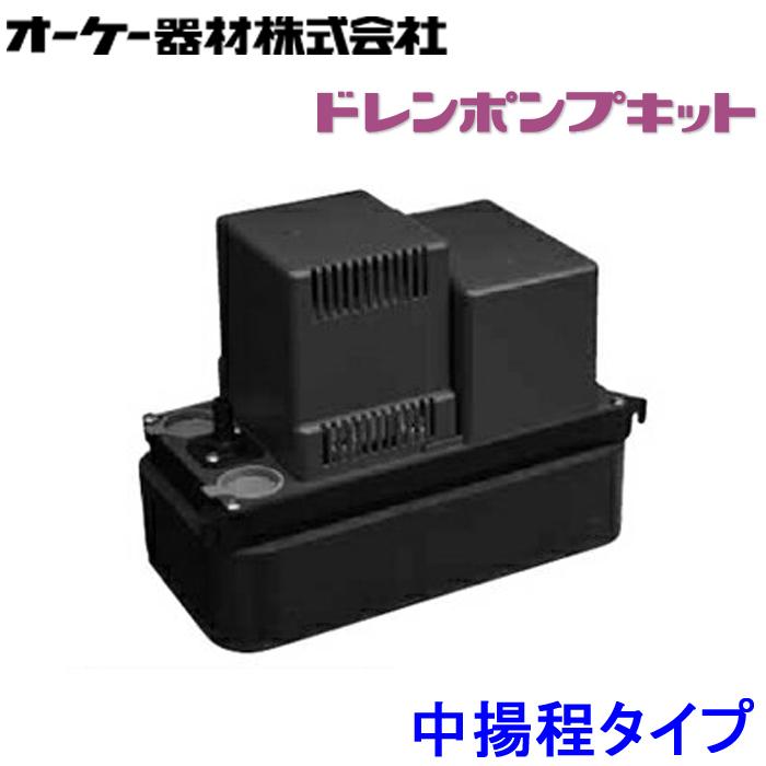 フジオカシ オーケー器材 5/6m K-DU201H 中揚程用 (旧品番 K-DU201G) ドレンポンプキット 5 オーケー器材/6m 中揚程用, アイラブランジェリー:b00753fe --- shop.vermont-design.ru