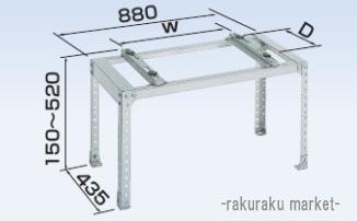 オーケー器材 RAキーパー 平置台 ステンレス K-KHS75G