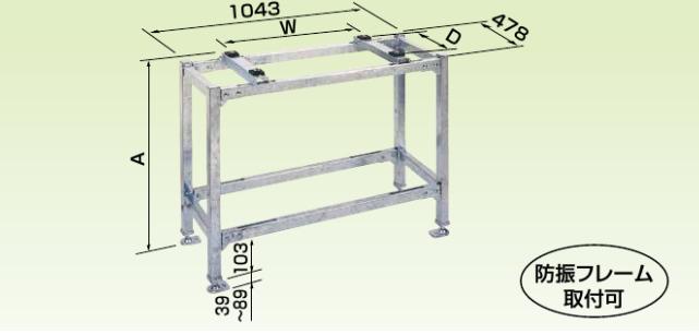 オーケー器材 PAキーパー 高置台 溶融亜鉛メッキ仕上げ K-KHZ1010G