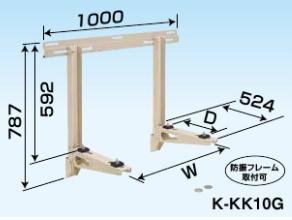 オーケー器材 PAキーパー 壁面置台 塗装仕上げ K-KK10G