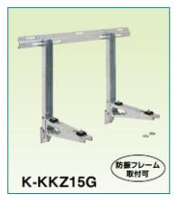 オーケー器材 PAキーパー 壁面置台 溶融亜鉛メッキ仕上げ K-KKZ15G