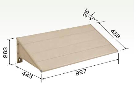 オーケー器材 アルミキーパー 壁面用防雪屋根 K-KP6G2