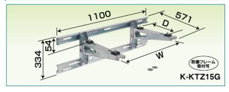 (最大450円OFFクーポン有)オーケー器材 PAキーパー 壁面置台ブラケットタイプ 溶融亜鉛メッキ仕上げ K-KTZ15G