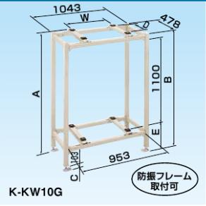 (法人様宛限定)オーケー器材 PAキーパー 二段置台 塗装仕上げ K-KW10G