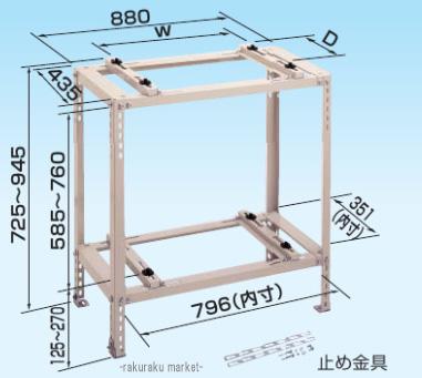 (最大450円OFFクーポン有)オーケー器材 RAキーパー 二段置台 塗装仕上げ K-KW7G