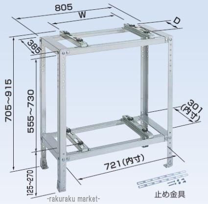 (キャッシュレス5%還元)オーケー器材 RAキーパー 二段置台 ステンレス K-KWS5G