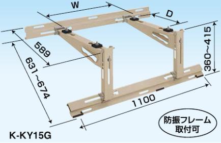 (キャッシュレス5%還元)オーケー器材 PAキーパー 屋根置台 塗装仕上げ K-KY15G