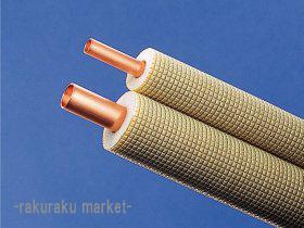 (法人様宛限定)因幡電工 ペアコイル 3分6分 20m エアコン配管用被覆銅管 PC-3620Z