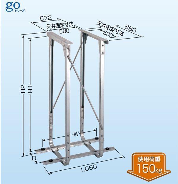 日晴金属 PCキャッチャー 天井吊用 PC-DG60 PCDG60