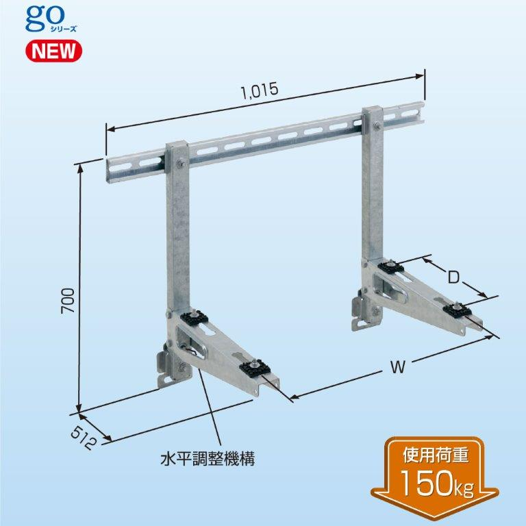 (最大450円OFFクーポン有)日晴金属 PCキャッチャー 壁面用 PC-KJ30 (旧品番PC-KG30) PCKJ30