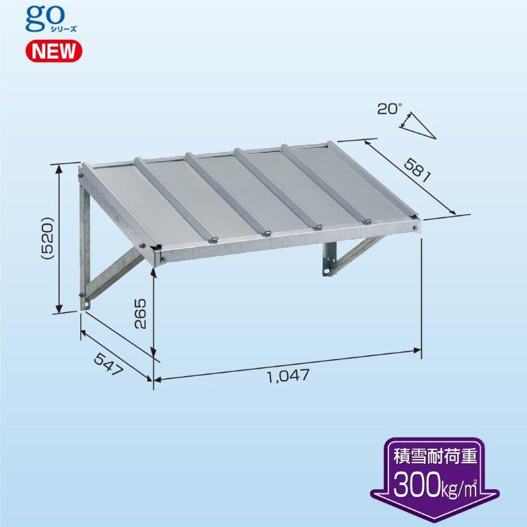 日晴金属 PCキャッチャー 壁面用防雪屋根 PC-RKJ30 (旧品番PC-RKG30) PCRKJ30