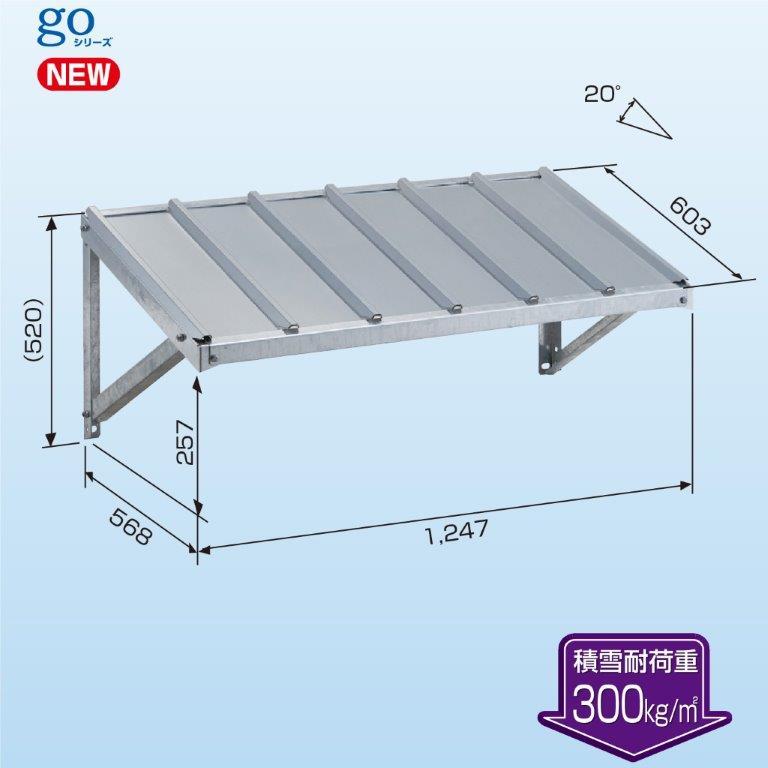 (キャッシュレス5%還元)日晴金属 PCキャッチャー 壁面用防雪屋根 PC-RKJ60 (旧品番PC-RKG60) PCRKJ60