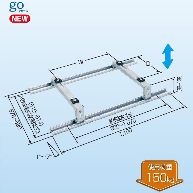 日晴金属 PCキャッチャー 折板屋根(緩傾斜)用 PC-YSJ60 (旧品番PC-YSG60) PCYSJ60