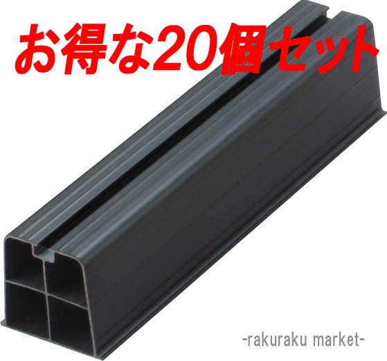 (キャッシュレス5%還元)因幡電工 プラロック エアコン据付台 350系 ブラック PR-350N-M 【20個セット】