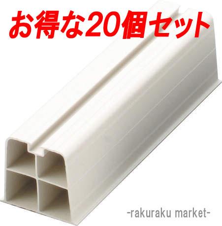 因幡電工 プラロック エアコン据付台 350系 アイボリー PR-351N-M 【20個セット】