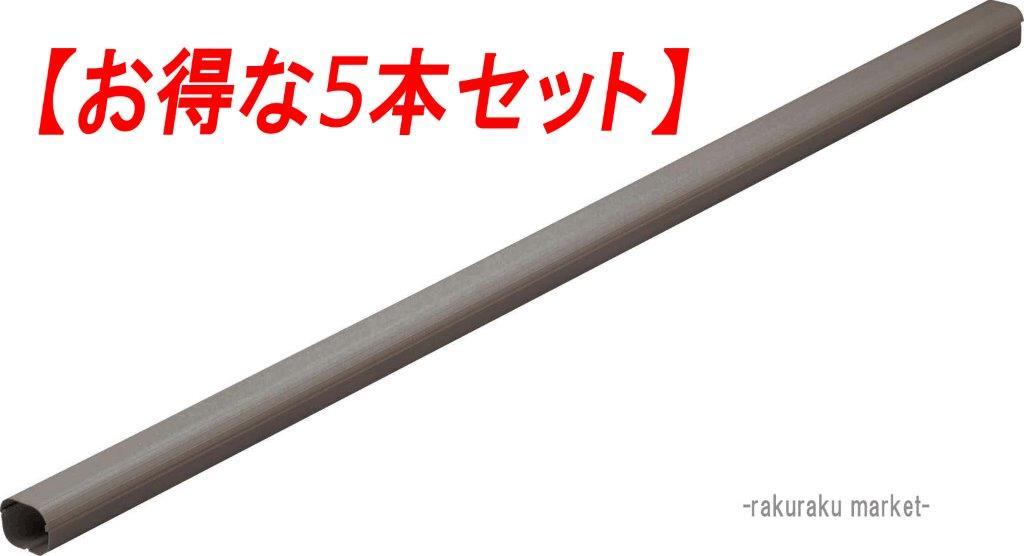 (法人様宛限定)因幡電工 スリムダクト SD-100-B SD100 ブラウン 【5本セット】