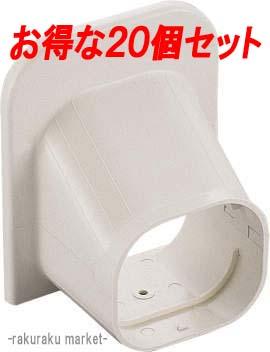 因幡電工 スリムダクトSD シーリングキャップ SP-77-I アイボリー 【20個セット】