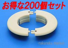 (キャッシュレス5%還元)因幡電工 ウォールキャップ WC-60N-I 【200個セット】