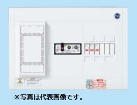 (キャッシュレス5%還元)パナソニック BQWB3310 住宅分電盤 ヨコ1列タイプ リミッタースペース付 10+0 30A