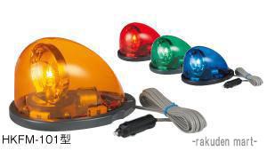パトライト PATLITE HKFM-101G-Y 流線型回転灯 黄