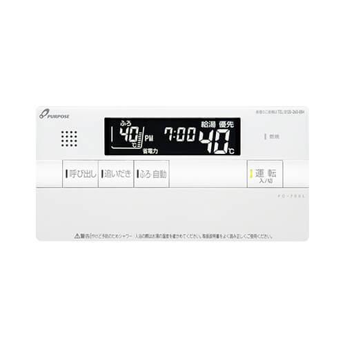 パーパス ガスふろ給湯器用リモコン 呼び出し機能付 浴室リモコン FC-700L