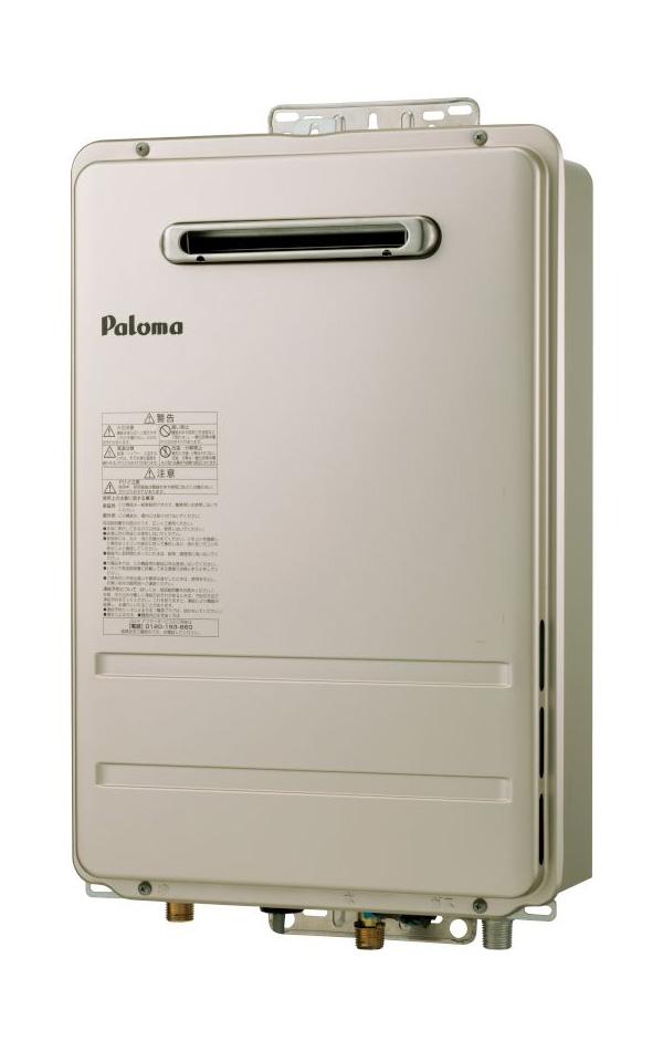 (最大450円OFFクーポン有)パロマ PH-1615AW 都市ガス用 給湯専用 ガス給湯器 屋外壁掛け コンパクトオートストップ 16号