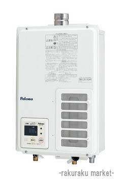 (キャッシュレス5%還元)パロマ ガス給湯器 給湯専用 屋内壁掛けFE式 オートストップタイプ 壁掛け型 20号 PH-203EWHFS
