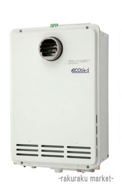 パロマ ガス給湯器 給湯専用 エコジョーズ 屋外設置式 コンパクトオートストップタイプ 壁掛け型PS標準設置型 20号 PH-EM164EWHL(R)