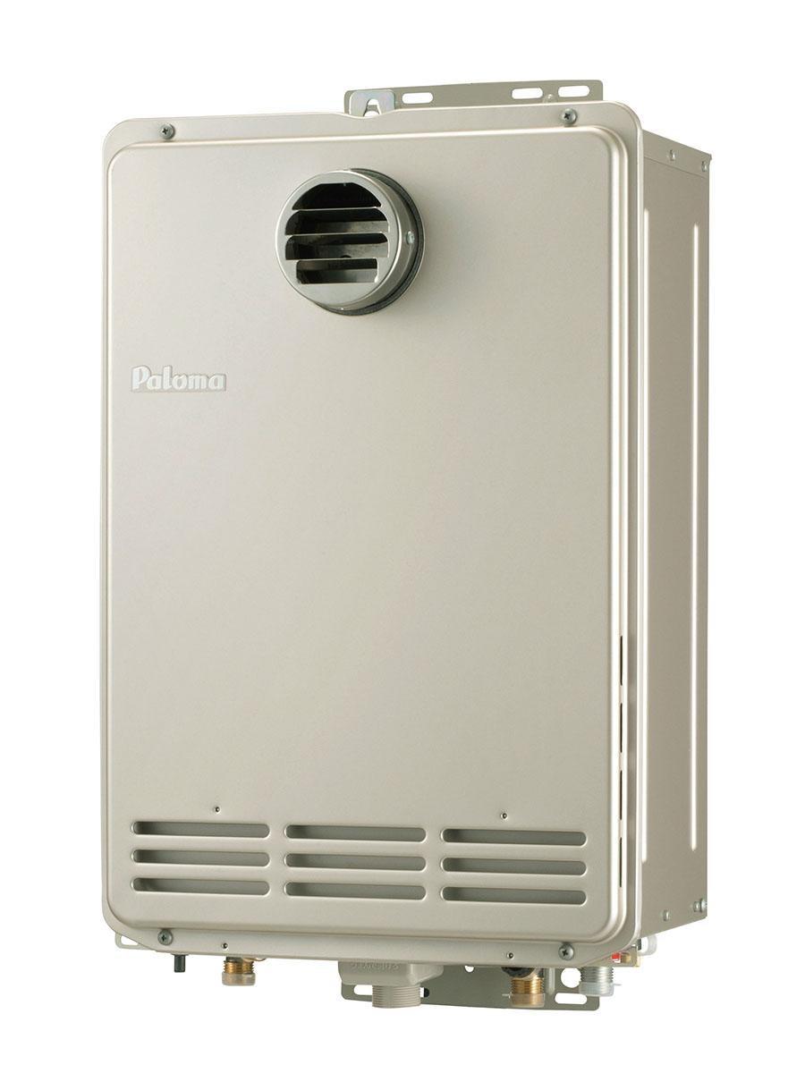 (最大450円OFFクーポン有)パロマ PH-EM2004AWL プロパンガス用 給湯専用 ガス給湯器 屋外壁掛け エコジョーズ コンパクトオートストップ 20号