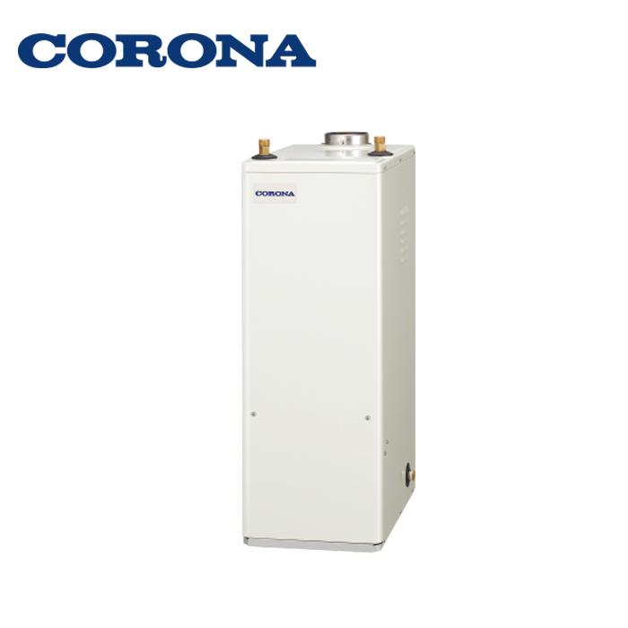 (キャッシュレス5%還元)(法人様宛限定)コロナ 石油給湯器 NX-Hシリーズ 高圧力型貯湯式 給湯専用 屋内設置型 強制排気 UIB-NX46HR(FD) 旧品番(UIB-NX46HP4(FD))