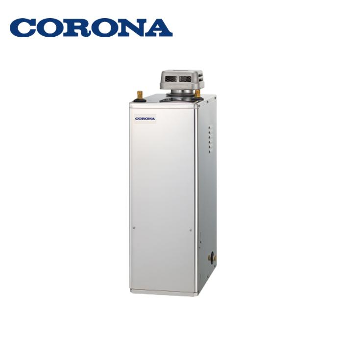 (キャッシュレス5%還元)(法人様宛限定)コロナ 石油給湯器 NXシリーズ 貯湯式 屋外設置型 無煙突 UIB-NX46R(S) 旧品番(UIB-NX46P4(S))