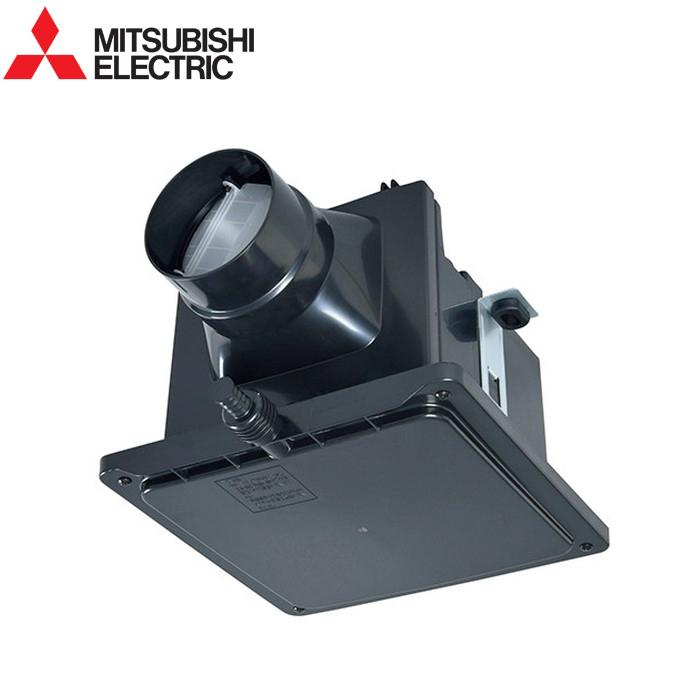 三菱 ダクト用換気扇 中間取付形ダクトファン V-13ZMVC2 サニタリー用 DCブラシレスモーター搭載 定風量タイプ 24時間換気機能付