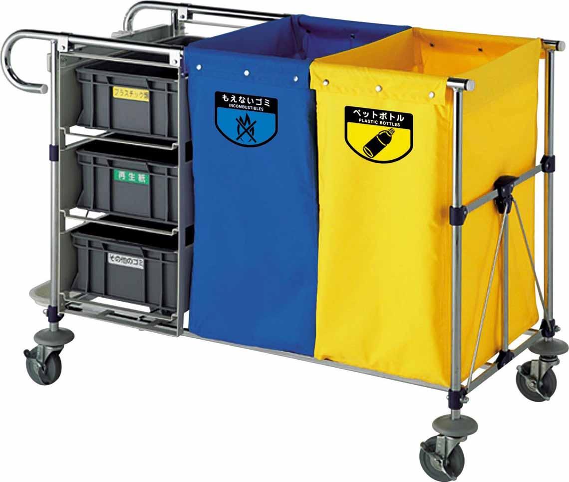 (キャッシュレス5%還元)山崎産業 コンドル リサイクル用システムカート ダストケースユニット(3個入) C257-000X-MB (代引き不可)