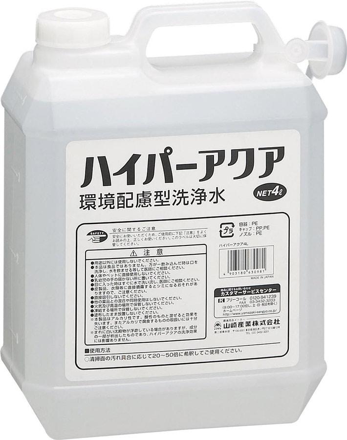 山崎産業 コンドル ハイパーアクア 4L CH560-040X-MB (代引き不可)