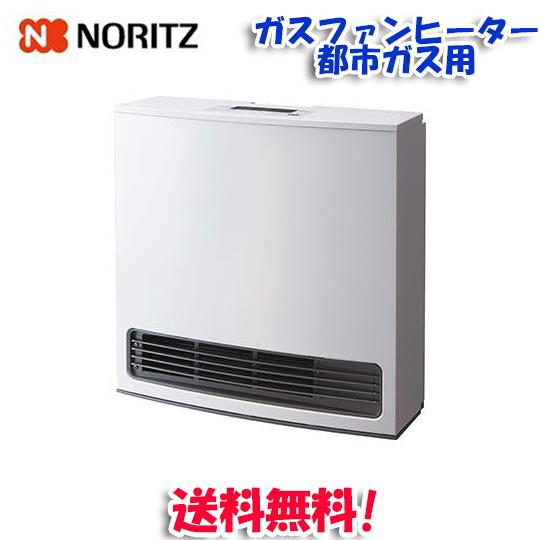 (送料無料)ノーリツ GFH-4005S 都市ガス用 ガスファンヒーター