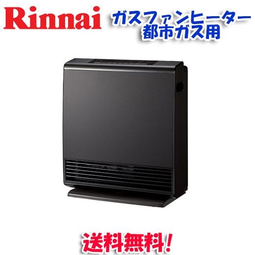 (キャッシュレス5%還元)(送料無料)リンナイ RC-W4401NP-MB 都市ガス用 ガスファンヒーター エースタイル マットブラック