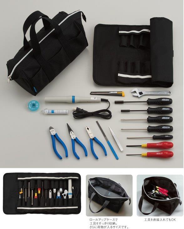 (キャッシュレス5%還元)ホーザン HOZAN 工具セット S-310-230