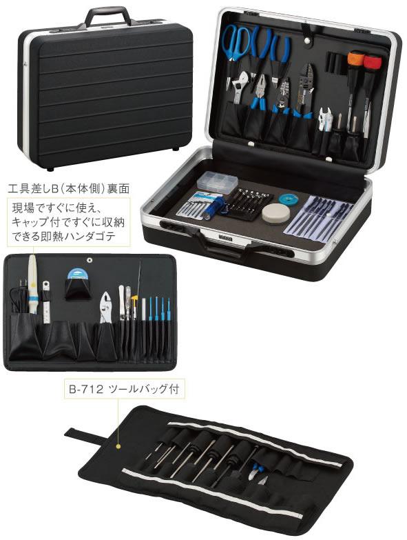 (キャッシュレス5%還元)ホーザン HOZAN 工具セット S-75-230