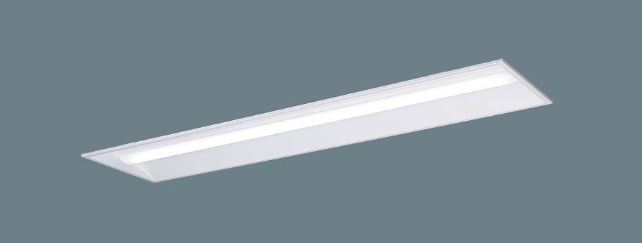 (法人様宛限定)(送料無料)パナソニック XLX460VENZLE9 天井埋込型 40形 一体型LEDベースライト一般タイプ・6900 lm・昼白色・非調光