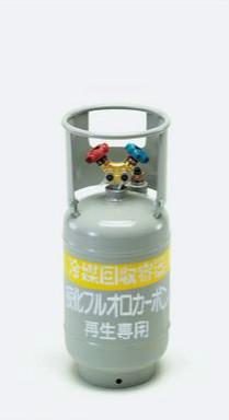(キャッシュレス5%還元)タスコ TASCO TA110-10S 冷媒ガス再生専用回収ボンベ (フロートセンサー付)