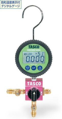 (キャッシュレス5%還元)タスコ TASCO TA123DVZ-1 R410A/R32デジタルシングルマニホールドキット