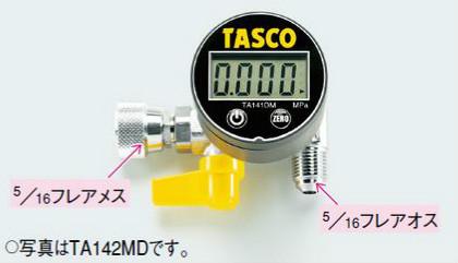 (キャッシュレス5%還元)タスコ TASCO TA142MD デジタルミニ真空ゲージキット