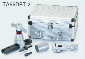 (キャッシュレス5%還元)タスコ TASCO TA55DBT-2 フレアツールセット(電動ドリル兼用タイプ)