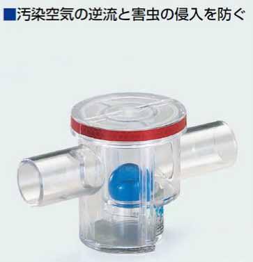 (キャッシュレス5%還元)タスコ TASCO TA285MA-25 小型空調用ドレントラップ