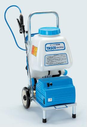 タスコ TASCO TA351A タンク付洗浄機