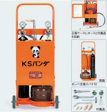 タスコ TASCO TA370E 溶接溶断セット(アセチレン・サンソ)