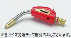 タスコ TASCO TA371HA-2 アセチレンバーナー用チップ7.9mm