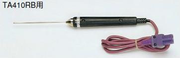 (キャッシュレス5%還元)タスコ TASCO TA410AN-2 液温センサー