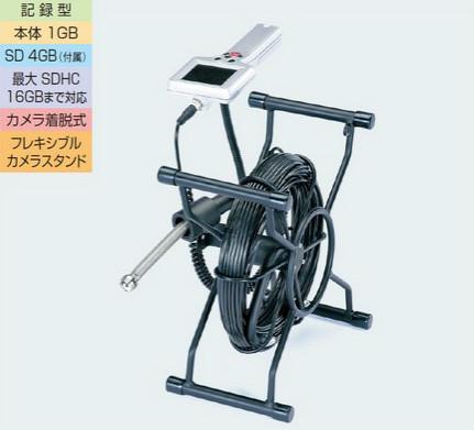 タスコ TASCO TA417MX 記録型配管用内視鏡セット