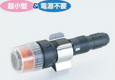 (キャッシュレス5%還元)タスコ TASCO TA430SR-11 検知部